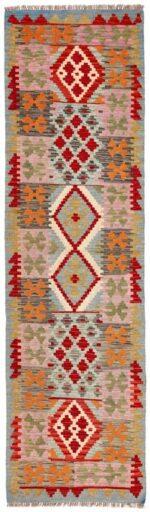 afghan matta